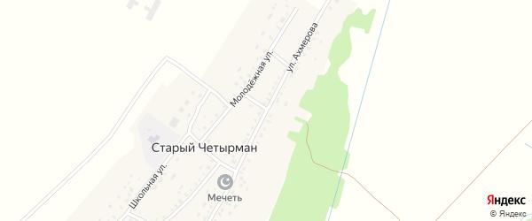 Улица Ахмерова на карте села Старого Четырмана Башкортостана с номерами домов
