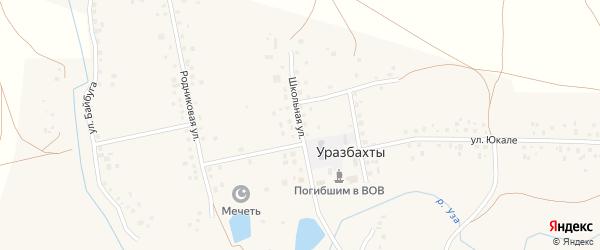 Школьная улица на карте села Уразбахтов Башкортостана с номерами домов