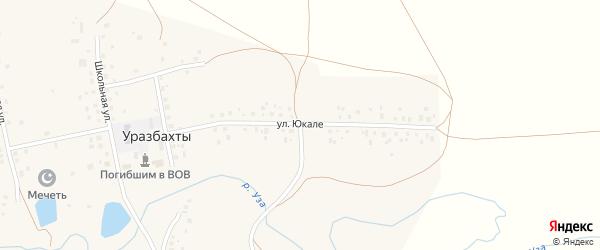 Улица Юкале на карте села Уразбахтов Башкортостана с номерами домов
