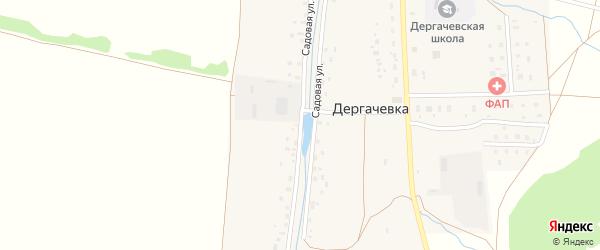 Садовая улица на карте деревни Дергачевки с номерами домов