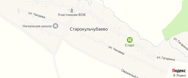 Улица Чапаева на карте деревни Старокульчубаево с номерами домов