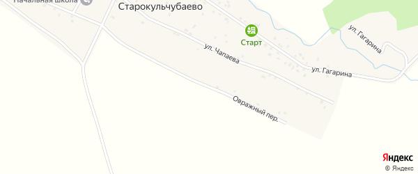 Советский переулок на карте деревни Старокульчубаево с номерами домов