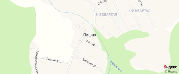 Вечерний переулок на карте деревни Пашни Пермского края с номерами домов
