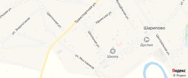 Школьная улица на карте села Шарипово Башкортостана с номерами домов
