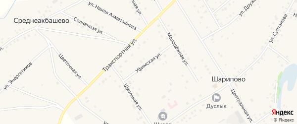 Уфимская улица на карте села Шарипово Башкортостана с номерами домов