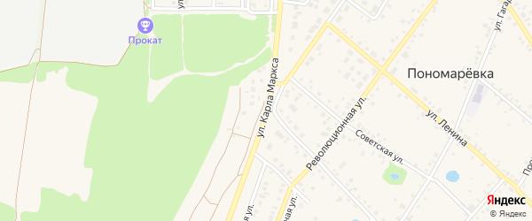Улица Карла Маркса на карте села Пономаревки с номерами домов