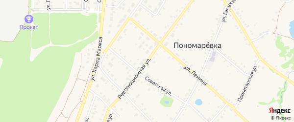 Революционная улица на карте села Пономаревки с номерами домов