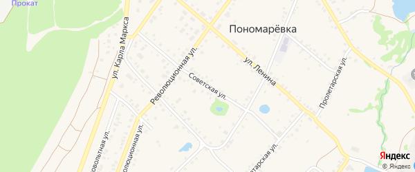 Советская улица на карте села Пономаревки с номерами домов