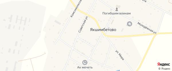 Комсомольская улица на карте села Якшимбетово с номерами домов