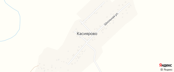 Школьная улица на карте деревни Касиярово с номерами домов