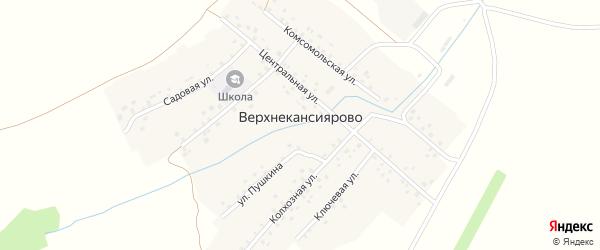 Школьная улица на карте деревни Верхнекансиярово с номерами домов