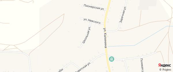Школьная улица на карте села Калинники с номерами домов