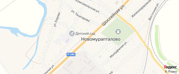 Шоссейная улица на карте села Новомурапталово с номерами домов