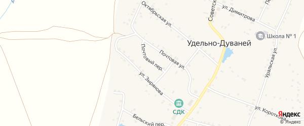 Почтовый переулок на карте села Удельно-Дуванея Башкортостана с номерами домов
