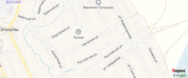 Нагорная улица на карте села Верхние Татышлы Башкортостана с номерами домов