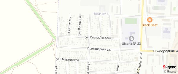 Улица Ивана Лозбеня на карте Стерлитамака с номерами домов