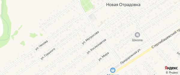 Улица Матросова на карте села Новой Отрадовки с номерами домов