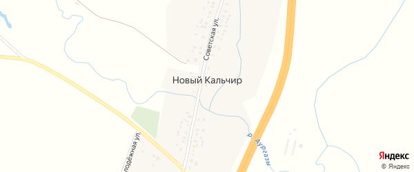 Советская улица на карте деревни Нового Кальчира с номерами домов
