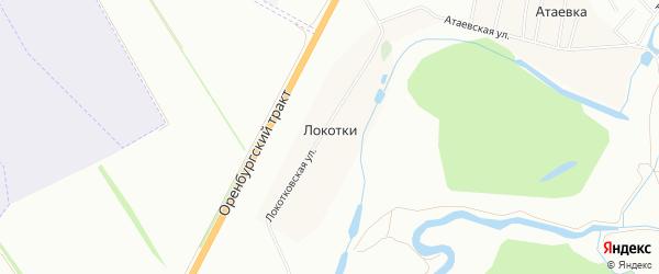 Карта деревни Локотки города Уфы в Башкортостане с улицами и номерами домов
