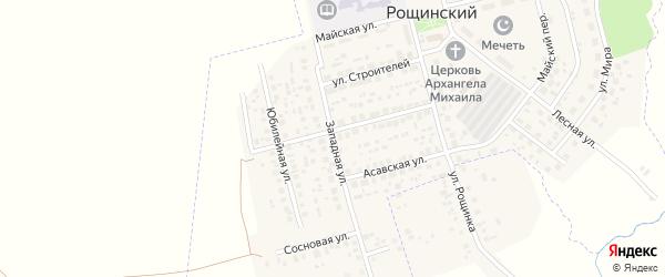 Западная улица на карте села Рощинского с номерами домов