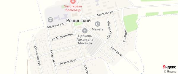 Улица Асаво-Зубово на карте села Рощинского с номерами домов