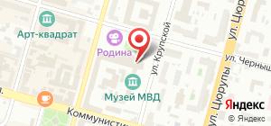 Оплата сотовой связи через Уралсиб - Сравни ру