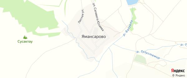 Карта села Ямансарово в Башкортостане с улицами и номерами домов