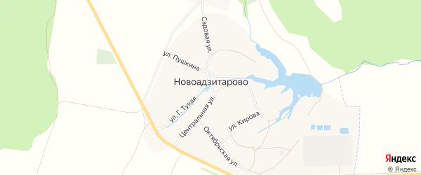 Карта деревни Новоадзитарово в Башкортостане с улицами и номерами домов