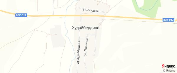 Карта деревни Худайбердино в Башкортостане с улицами и номерами домов