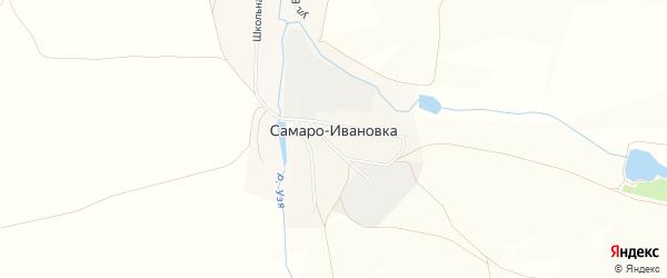 Карта деревни Самаро-Ивановки в Башкортостане с улицами и номерами домов