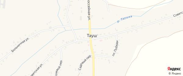 Шоссейная улица на карте села Тауша Пермского края с номерами домов