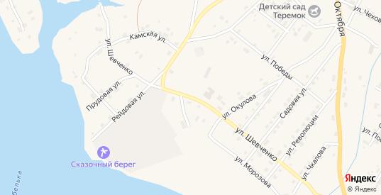 Улица Шевченко в Чермозе с номерами домов на карте. Спутник и схема онлайн