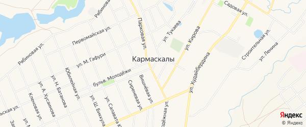 Карта села Кармаскалы в Башкортостане с улицами и номерами домов