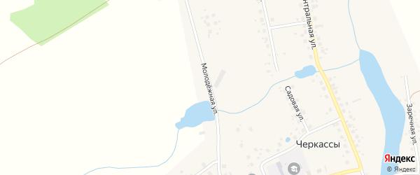 Молодёжная улица на карте села Черкасс с номерами домов