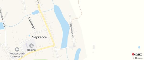 Заречная улица на карте села Черкасс Башкортостана с номерами домов