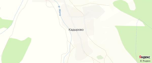 Карта деревни Кадырово в Башкортостане с улицами и номерами домов