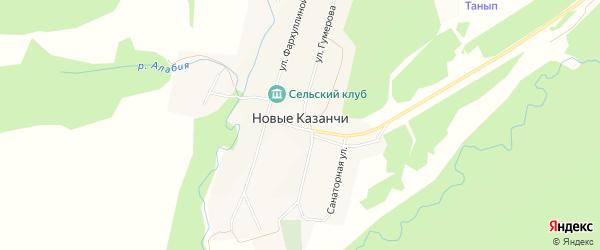 Карта деревни Новые Казанчи в Башкортостане с улицами и номерами домов