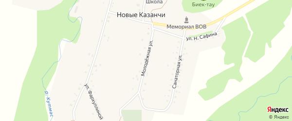Молодежная улица на карте деревни Новые Казанчи с номерами домов