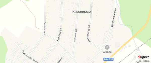 Луговая улица на карте деревни Кириллово Башкортостана с номерами домов