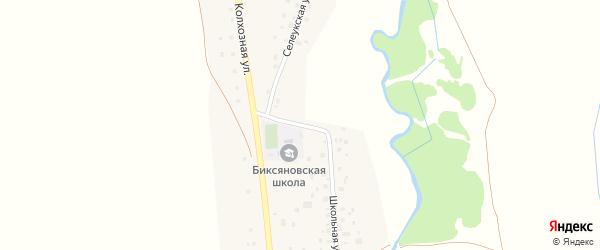 Школьная улица на карте деревни Биксяново с номерами домов