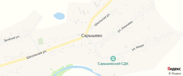 Школьная улица на карте деревни Сарышево с номерами домов
