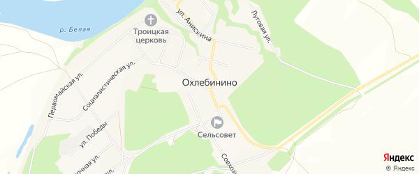 Карта села Охлебинино в Башкортостане с улицами и номерами домов