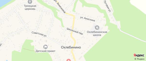 Школьный переулок на карте села Охлебинино Башкортостана с номерами домов