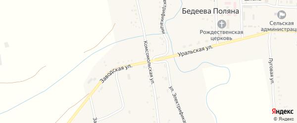 Комсомольская улица на карте села Бедеевой Поляны Башкортостана с номерами домов
