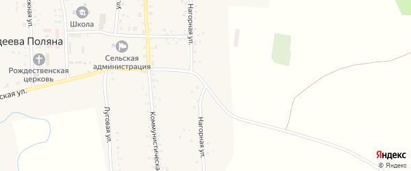 Нагорная улица на карте села Бедеевой Поляны с номерами домов
