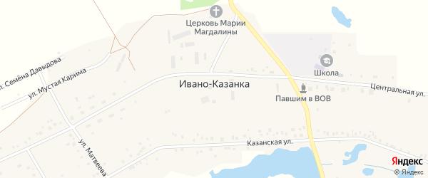Улица К.Матвеева на карте села Ивано-Казанки Башкортостана с номерами домов