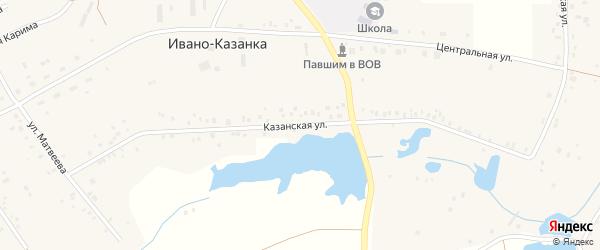Казанская улица на карте села Ивано-Казанки с номерами домов