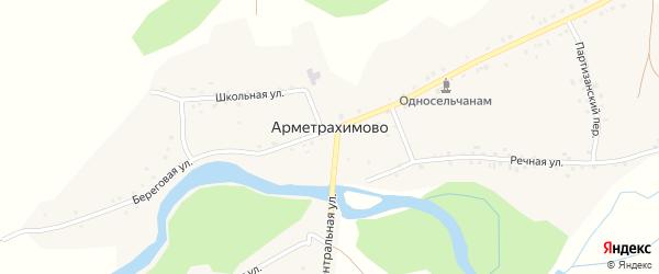Партизанский переулок на карте деревни Арметрахимово с номерами домов