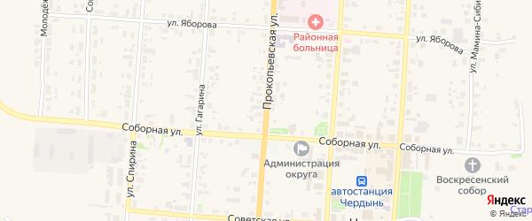 Прокопьевская улица на карте Чердыни с номерами домов