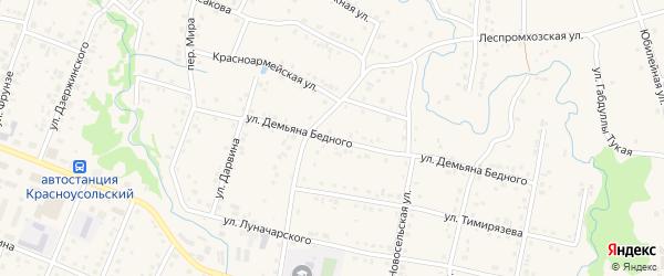 Улица Д.Бедного на карте села Красноусольского Башкортостана с номерами домов